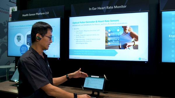 Healthcare IoT - Maxim